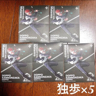 ② ヒプマイ アニメイト特典 シンジュク 麻天狼ステッカー 独歩 CD