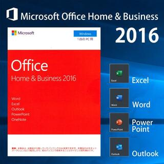 Microsoft - Microsoft Office Home and Business 2016