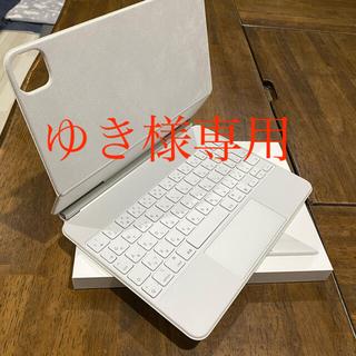 iPad - iPad pro11・air4 マジックキーボード[ホワイト]