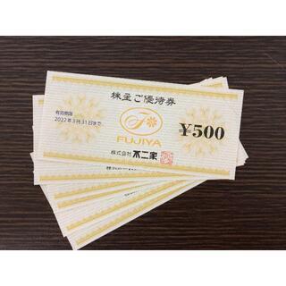 不二家 株主優待券 3000円分