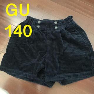 GU - GU ショートパンツ 140 コーデュロイ ネイビー