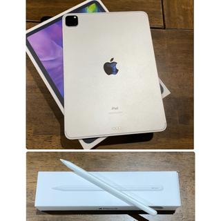 iPad - 2020 iPad pro 11 cellular 512GB +おまけ多数