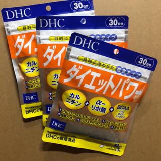 DHC - DHC ダイエットパワー  30日分×3袋