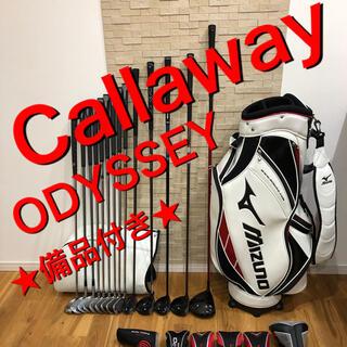 キャロウェイ(Callaway)の★Callaway★ ODYSSEY★メンズゴルフクラブセット (クラブ)
