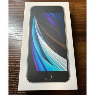 Apple - 【新品】アップル iPhoneSE◼️第2世代◼️64GB◼️ホワイト◼️SE①