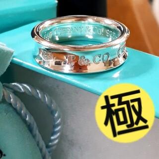 ティファニー(Tiffany & Co.)のリング・指輪・ティファニー・Tiffany・Tiffany&co.・ナローリング(リング(指輪))