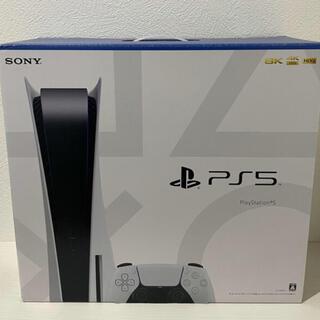 PlayStation - PS5