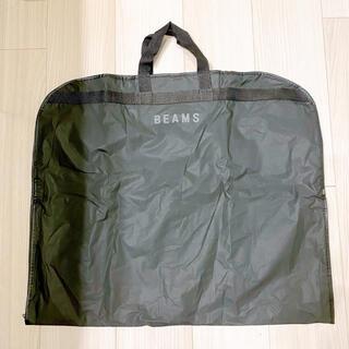 ビームス(BEAMS)のビームス スーツカバー BEAMS(トラベルバッグ/スーツケース)