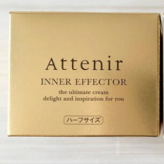 Attenir - 2個セット アテニア インナーエフェクター ハーフサイズ