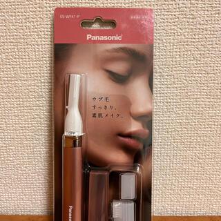 Panasonic - Panasonic フェリエ フェイス用 ES-WF41 P