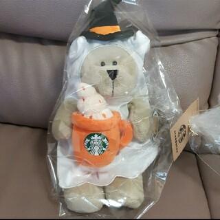 Starbucks Coffee - STARBUCKSスタバハロウィン2021べアリスタゴースト