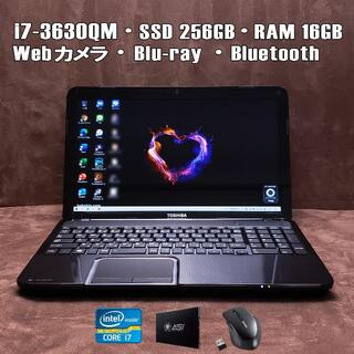 東芝 - 美品 ハイスペックノートPC/ 爆速 i7 /SSD256GB/RAM 16GB