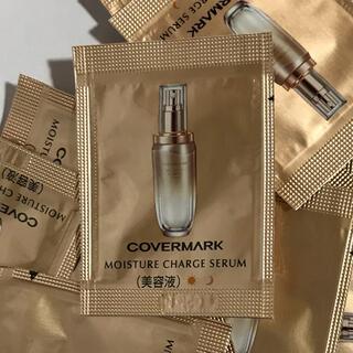 COVERMARK - カバーマーク モイスチュアチャージセラム 12包