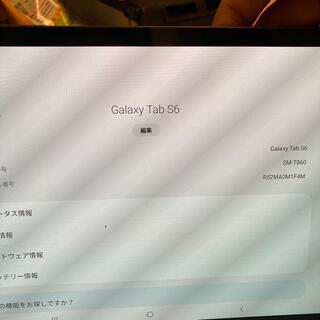 ギャラクシー(Galaxy)のgalaxytab s6 (タブレット)