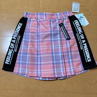 女の子 スカート風短パン 160 新品未使用品 タグ付き