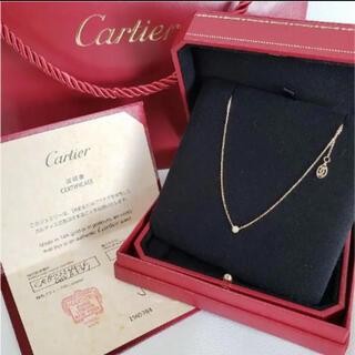 Cartier - カルティエ ディアマンレジェ xs