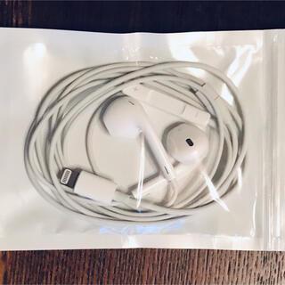 アップル(Apple)の5アップル純正 イヤホン iPhone 8付属品 ライニングタイプ 動作確認済(ヘッドフォン/イヤフォン)