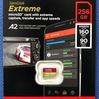 サンディスク(SanDisk)の【返金保証有】サンディスク マイクロSD Extreme 256GB(PC周辺機器)