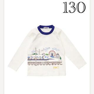 familiar - Tシャツ(長袖)新品 新幹線 130cm JR東海パッセンジャーズ×ファミリア