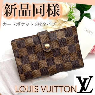 LOUIS VUITTON - 入手困難‼️ルイヴィトン  ポルトフォイユ ヴィエノワ ダミエ✨がま口折財布✨