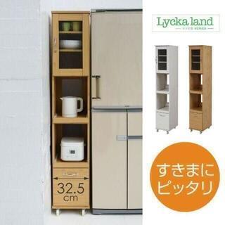 北欧 キッチンスリムラック 食器棚 すき間収納 収納棚 幅30 キャスター付(キッチン収納)
