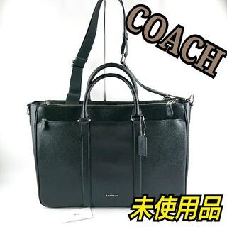 コーチ(COACH)のCOACH コーチ ビジネスバッグ(ビジネスバッグ)