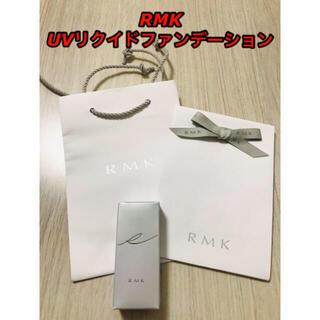 RMK - 新品未使用!RMK UV リクイドファンデーション103