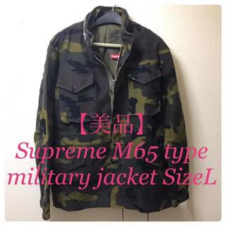 Supreme - 【美品】supreme M65 type military jacket