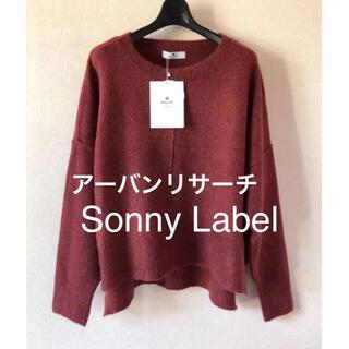 サニーレーベル(Sonny Label)の新品 美品 アーバンリサーチ サニーレーベル ニット ウール レッド F(ニット/セーター)