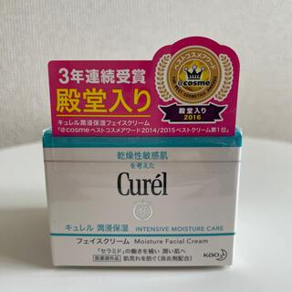 Curel - curel  キュレル 潤浸保湿フェイスクリーム 40g