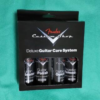 Fender - Fender Custom Shop  メンテナンスセット