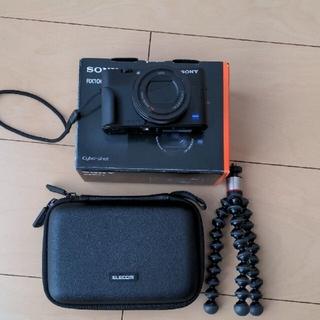 SONY - SONY Cyber−Shot RX DSC-RX100M5A