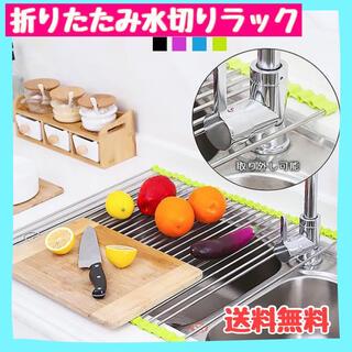 キッチン 食器水切り 水切り 水切りラック 食器 ステンレス 便利 まな板置き(収納/キッチン雑貨)