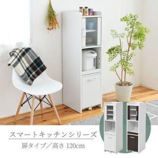 すき間収納 キッチン スリム ミニラック ミニキッチン 扉付 高さ120 幅30(キッチン収納)