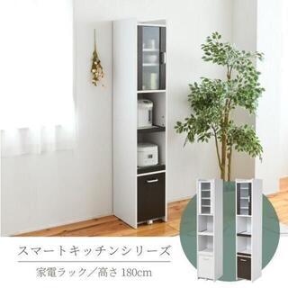 隙間すきま収納 スリムラック 食器棚 ミニキッチン 家電収納 高さ180 幅30(キッチン収納)