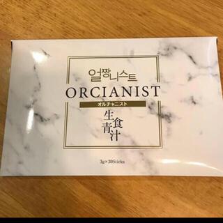 オルチャニスト 30包 生食青汁