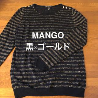 マンゴ(MANGO)のMANGO マンゴ 秋冬 ボーダー ラメ ニット 黒ゴールド(ニット/セーター)