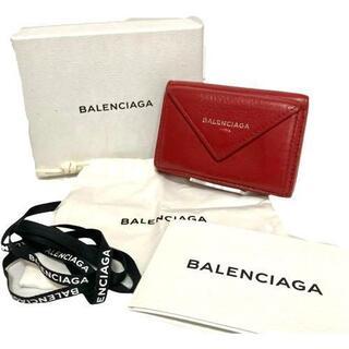 バレンシアガ(Balenciaga)の大人気‼️  Balenciaga バレンシアガ ミニ財布 レッド 赤(財布)