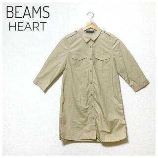 ビームス(BEAMS)の【極美品】BEAMS HEART 長袖ロングシャツ シャツワンピース ベージュ(シャツ/ブラウス(長袖/七分))