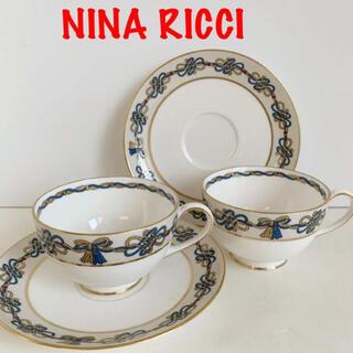 NINA RICCI  ニナリッチ ペア カップ&ソーサー