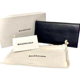 バレンシアガ(Balenciaga)のバレンシアガ Balenciaga 長財布 ダークネイビー(財布)