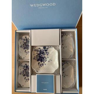 ウェッジウッド(WEDGWOOD)の【新品】ウェッジウッド ストロベリー ブルーム インディゴ スモールプレート(食器)