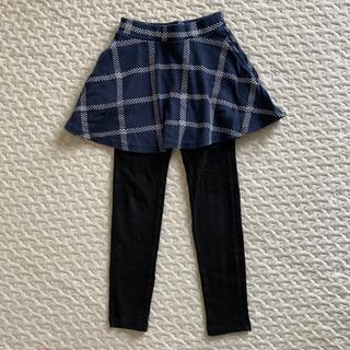 レギンス付きスカート 120cm