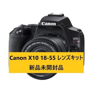 Canon - 新品 Canon EOS Kiss X10 EF-S18-55 レンズキット