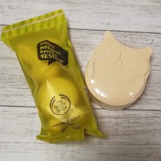 THE BODY SHOP - THE BODY SHOP ソープ&バスボム (モリンガ、バニラマシュマロ)
