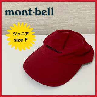 モンベル(mont bell)の【mont-bell】フィールドキャップ Jr. FREE(帽子)