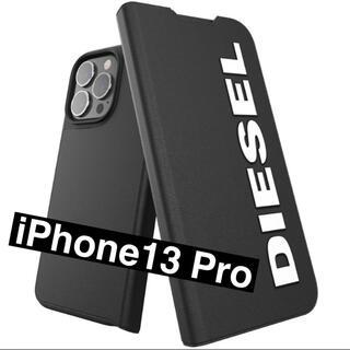 ディーゼル(DIESEL)の◇◆DIESELディーゼル◆◇ iPhoneケース 手帳型 ブラックホワイト(iPhoneケース)