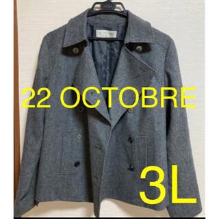 ヴァンドゥーオクトーブル(22 OCTOBRE)の22 OCTOBRE カシミヤ混 柔らか ジャケット 東京スタイル 大きいサイズ(テーラードジャケット)