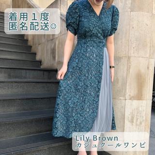 リリーブラウン(Lily Brown)のLily Brown リリーブラウン カシュクール 花柄レースワンピース(ロングワンピース/マキシワンピース)
