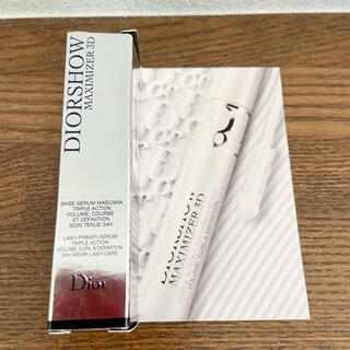 ディオール(Dior)のDIORSHOW マキシマイザー マスカラ用ベース 4ml(マスカラ下地/トップコート)